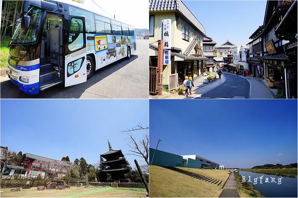 Welcome 成田短途觀光巴士旅行