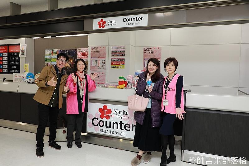 成田機場轉機旅遊Tour