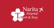 成田机场过境&停留计划