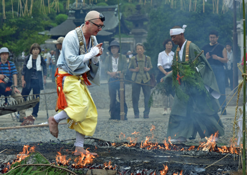 Goma Ritual and Fire Walking