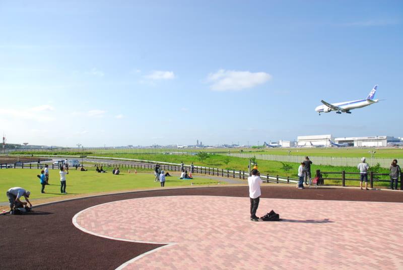 Airplane Hill