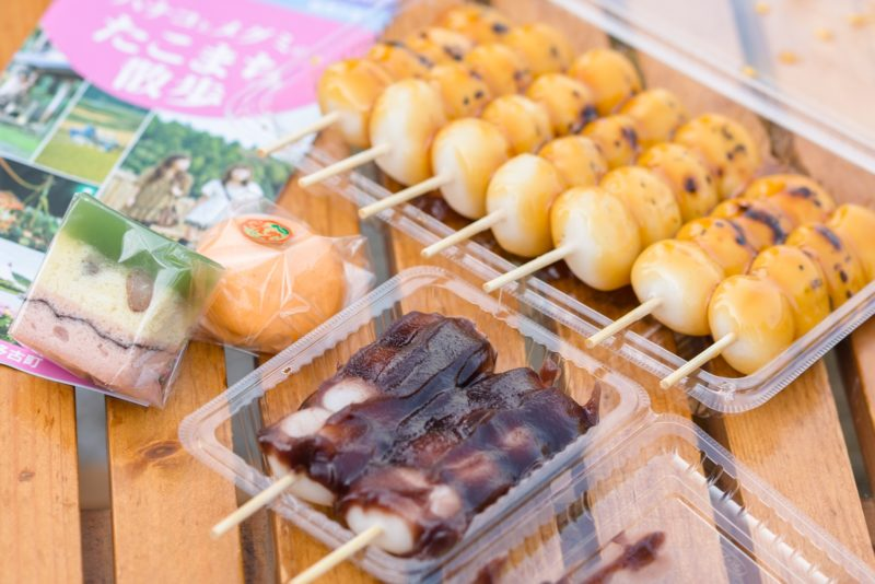 Shiraishi Confectionary